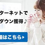ネオライフインターナショナル(旧社名・GNLD)日本で再始動!